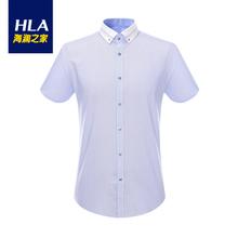 Heilan Home/海澜之家 HNCBD2N016A