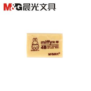 M&G/晨光 MF-6305