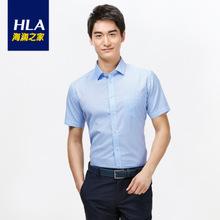 Heilan Home/海澜之家 HNCBD2N033A