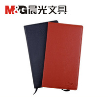 M&G/晨光 APY4T380