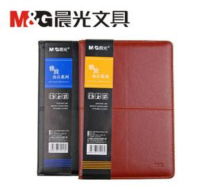 M&G/晨光 APY4G361