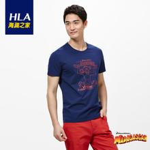 Heilan Home/海澜之家 HNTBJ2N911A