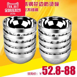 猛龙 MENG LONG mel254
