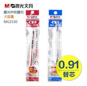 M&G/晨光 MG-1530