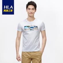Heilan Home/海澜之家 HNTCJ2N076A