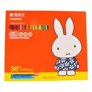 M&G/晨光 FGM90059