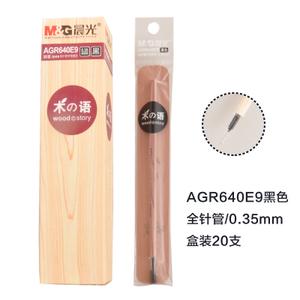 M&G/晨光 AGR640E9