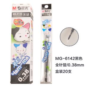 M&G/晨光 AGR640N5