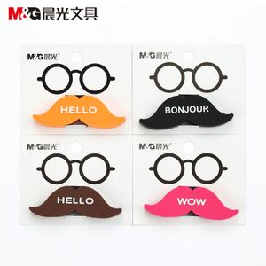 M&G/晨光 AXP96519