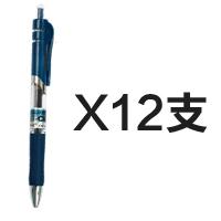 M&G/晨光 K35