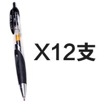M&G/晨光 GP13500.5