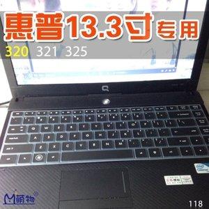 萌物 JPM118
