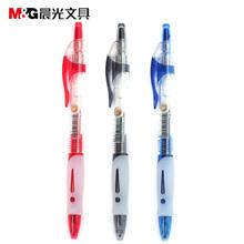 M&G/晨光 GP-1163