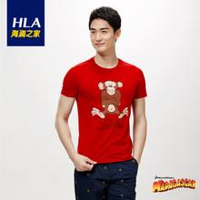 Heilan Home/海澜之家 HNTBJ2N916A