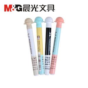 M&G/晨光 ASL36009