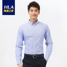 Heilan Home/海澜之家 HNEAD1N028A