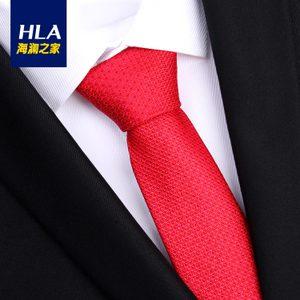 Heilan Home/海澜之家 HZLAD3N025A