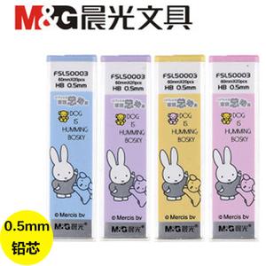 M&G/晨光 FSL50003