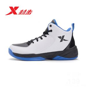 XTEP/特步 986219120836