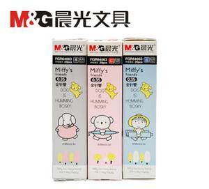 M&G/晨光 FGR64063
