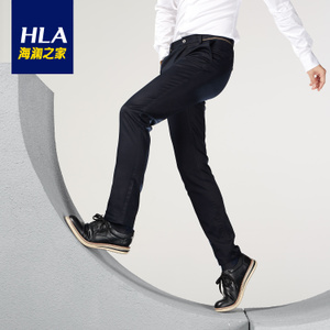Heilan Home/海澜之家 HKCAD3N347A