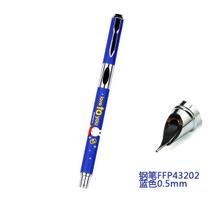 M&G/晨光 FFP43202