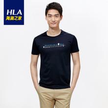 Heilan Home/海澜之家 HNTCJ2N062A