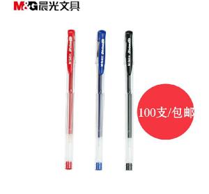 M&G/晨光 GP1720