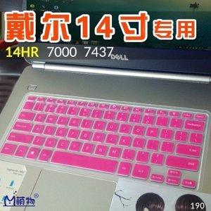 萌物 jpm190
