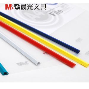 M&G/晨光 ADM94519