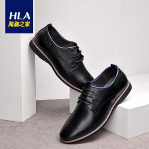 Heilan Home/海澜之家 HSXSD3N003A