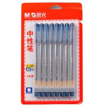 M&G/晨光 GP-1280-8