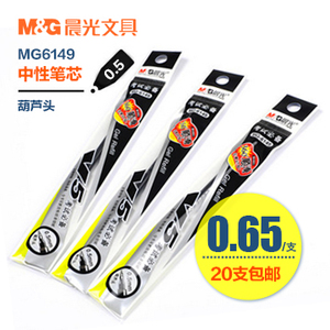 M&G/晨光 MG-6149