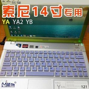 萌物 JPM121