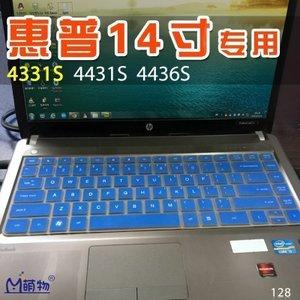 萌物 jpm128