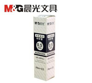 M&G/晨光 AGR65204