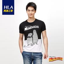 Heilan Home/海澜之家 HNTBJ2N926A