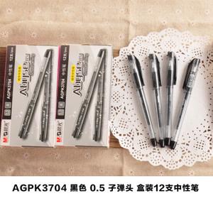 M&G/晨光 AGPK3704A0.5