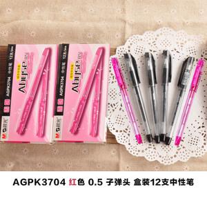 M&G/晨光 AGPK37040.5