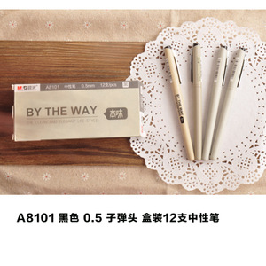 M&G/晨光 AGPA81010.5