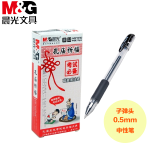 M&G/晨光 AGP10702