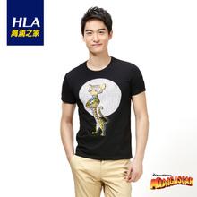 Heilan Home/海澜之家 HNTBJ2N928A