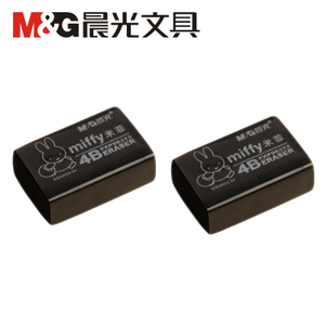 M&G/晨光 FXP96313