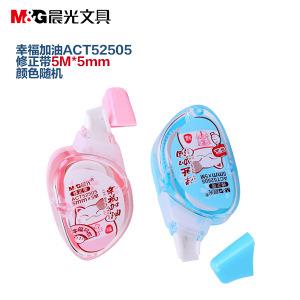 M&G/晨光 ACT52505