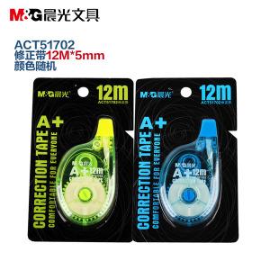 M&G/晨光 ACT51702