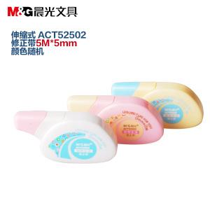 M&G/晨光 ACT52502
