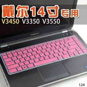 萌物 jpm124-6