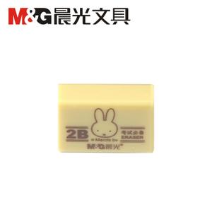 M&G/晨光 FXP96364