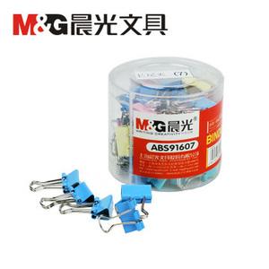 M&G/晨光 ABS91607
