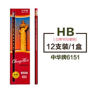中华 6151